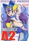 PROJECT ARALE 2