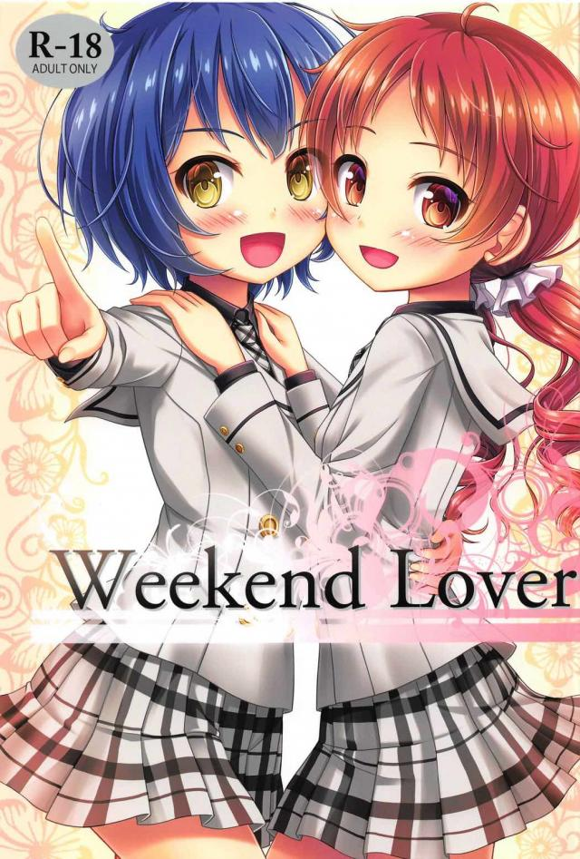 weekend lover : 1